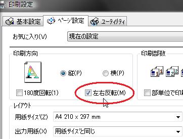 brother プリンター pdf 印刷できない